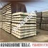 新Ⅱ型水泥轨枕-水泥轨枕型号-森安