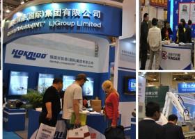 2020年上海国际食品包装加工机械展