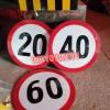交通标志牌,左右侧变窄牌,安全指示牌,三角警告牌,反光牌