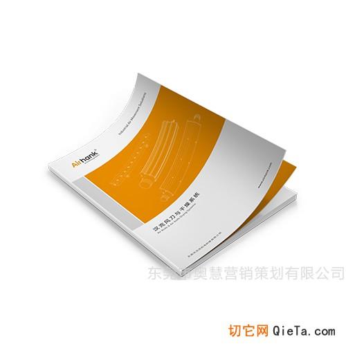 广州宣传册设计