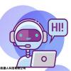 广东幽澜智能电销机器人