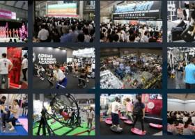 2020年日本体育运动营养补剂展