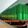 供应江苏塑料垃圾桶批发 南京塑料垃圾桶生产厂家