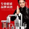 固液态一体酿酒设备白酒酿造厂家真全粮加盟甘肃庆阳