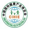 2020年第27屆中國國際營養健康產業博覽會(北京)