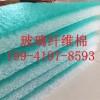 玻璃纤维过滤棉绿白过滤棉