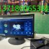 装备管理系统,公安装备管理系统,部队装备管理系统