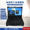 17寸薄3U便携式工业便携机机箱军工电脑壳加固型笔记本工控一体机