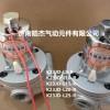 济南皓杰K23JD-L6-R[M]K23JD-L8-R[M]厂家直销