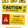 上海不干胶标签滴水湖