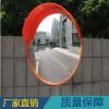 供应道路安全反光镜十字路口亚克力广角镜不锈钢广角镜量大从优