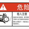 上海不干胶标签漕河泾