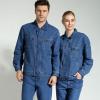 纯棉工作服质量怎么区分个性化定制风华服装