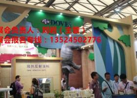 2020年中国上海第16届建筑涂料及原辅料展览会