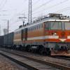 上海到俄罗斯国际铁运