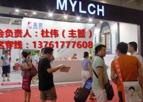 2020第十六届上海国际门业及设备大展会