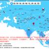 天津到热姆Zhem哈萨克斯坦国际运输铁运