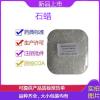 西安供应药用辅料石蜡有CDE备案登记号