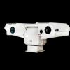 供应SSK/NW-IRST5000系列高清超远距离分体三波段夜视系统
