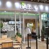 保山芭依珊奶茶加盟开店创业的好选择