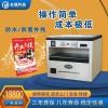东莞打印贺卡彩色小型数码印刷设备质保三年
