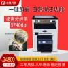 专业生产型不干胶标签印刷数码快印设备性能稳定