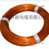 聚酰亚胺绕包电线电缆 耐压250伏