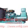 青海格尔木热销XG-150GF品质优良潍坊华柴柴油发电机H