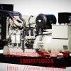 供应高品质75KW帕金斯柴油发电机组配置星光发动机!