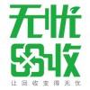 求购济南淄博滨州德州莱芜回收机房设备及防静电地板