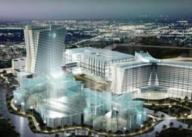 2020中国(成都)国际电子礼品展览会