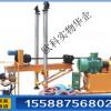 地质钻机300型参数取芯钻机背包钻机