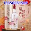 上海市台湾金门高粱酒2020开春馥郁