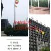 上海市内置式旗杆定做5米注水旗杆汉白玉旗台