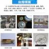 环氧树脂AB胶用途以及成分-东莞市聚力胶粘制品有限公司