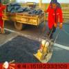江西上饶沥青冷补料日常养护时的施工优势