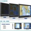 HM-5818船用电子海图显示与信息系统ECDIS