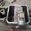 现货供应食品厂污水处理专用叠螺式污泥脱水机