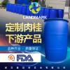氢化肉桂醛104-53-0湖北源头厂家直供
