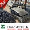 陕西榆林冷沥青砂性能优异不畏寒冬