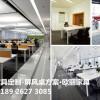 欧丽家具-办公家具厂家,办公家具品牌,办公桌椅,办公家具定制