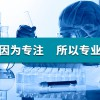 α-甲基肉桂酸1199-77-5湖北源头厂家定制生产