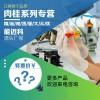对甲基肉桂酸甲酯20754-20-5厂家供应量大从优
