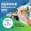 对氯肉桂酸1615-02-7湖北源头厂家定制生产