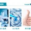 对羟基肉桂酸7400-08-0厂家供应