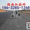 路面加筋网生产厂家A沥青路面加筋网价格