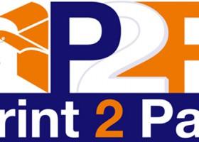 2020埃及国际纸工业展