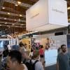 2020年德国慕尼黑国际户外用品博览会