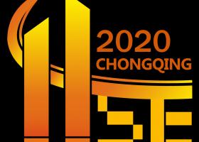 2020重庆国际酒店及餐饮产业展