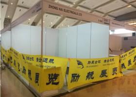 2020年第15届印度孟买国际冷链物流展览会